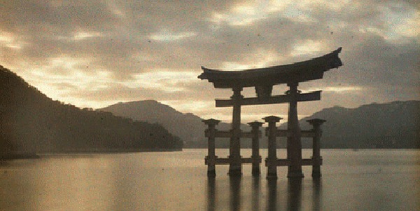 Clichés japonais à ALbert Kahn