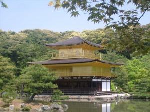 Kinkaku-ji - Pavillon d'Or