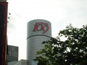 Tour Shibuya 109 à Tokyo - Quartier Shibuya