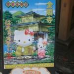 Hello Kitty est partout au Japon
