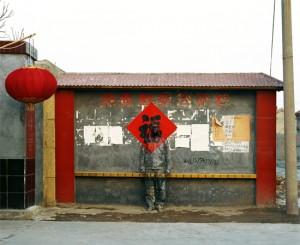 """Liu Bolin - Hiding in the City """"41, Open Field"""""""