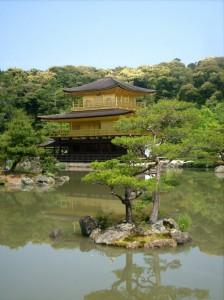 Kinkaku-ji / Japon